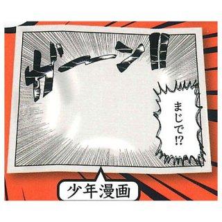 効果音クロス (再販) [5.少年漫画]【ネコポス配送対応】【C】