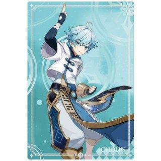原神[Genshin] ウエハース [15.重雲 (N)]【ネコポス配送対応】【C】