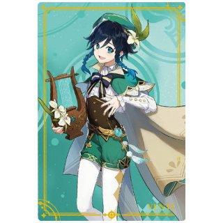 原神[Genshin] ウエハース [22.ウェンティ (R)]【ネコポス配送対応】【C】