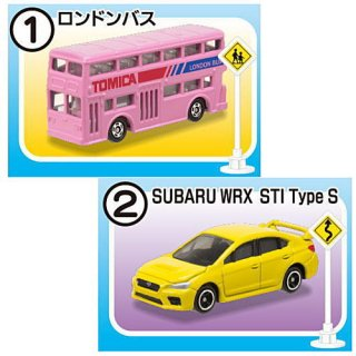トミカ標識セット5 [アソート2種セット(1.ロンドンバス/2.スバル WRX STI Type S)]【 ネコポス不可 】【C】