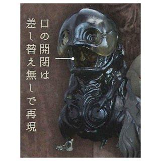 紡ギ箱 第一節 異存 [4.プトゥン(クリアブラックver.)]【 ネコポス不可 】