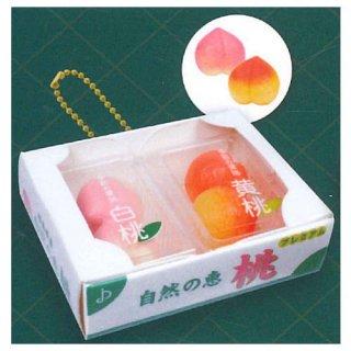 ぷにっとパック入りフルーツマスコットBC6 [4.桃(白桃&黄桃)]【ネコポス配送対応】【C】