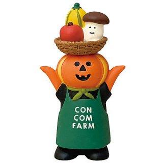 【かぼちゃ農夫 (ZHW-28871)】DECOLE concombre デコレ コンコンブル コンコンファーム ハロウィン収穫祭 【 ネコポス不可 】【C】