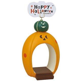 【かぼちゃゲート (ZHW-28883)】DECOLE concombre デコレ コンコンブル コンコンファーム ハロウィン収穫祭 【 ネコポス不可 】
