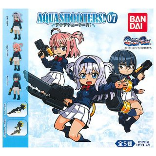 【全部揃ってます!!】AQUA SHOOTERS! 07 (アクアシューターズ! 07) [全5種セット(フルコンプ)]【 ネコポス不可 】