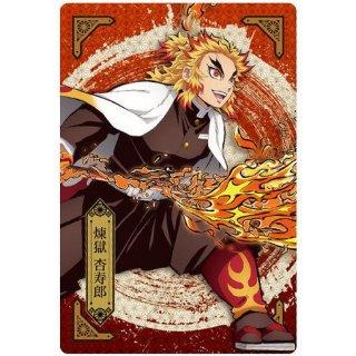 鬼滅の刃 ウエハース4 [5.キャラクターカード5:煉獄杏寿郎]【ネコポス配送対応】【C】