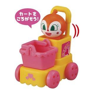 アンパンマンDE おみせやさん☆2 [5.ドキンちゃん カゴ&カート]【 ネコポス不可 】