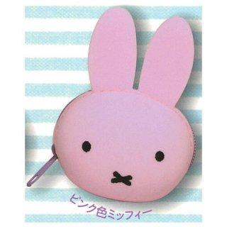 ミッフィー miffy FACEシリコン小物入れ [5.ピンク色ミッフィー]【ネコポス配送対応】【C】