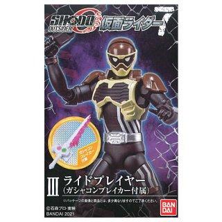 SHODO-O 仮面ライダー7 [3.ライドプレイヤー(ガシャコンブレイカー付属)]【 ネコポス不可 】【C】