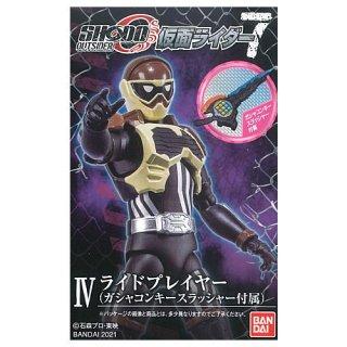 SHODO-O 仮面ライダー7 [4.ライドプレイヤー(ガシャコンキースラッシャー付属)]【 ネコポス不可 】【C】