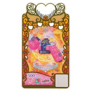 ワッチャプリマジ! コーデカード♪コレクショングミ Vol.1 [1.C-001:(SR) ネオンチェッカーピンク トップス]【ネコポス配送対応】【C】