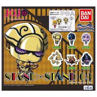 【全部揃ってます!!】ジョジョの奇妙な冒険 STAND×STAND 03 [全6種セット(フルコンプ)]【ネコポス配送対応】【C】