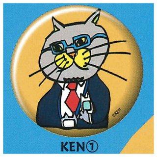 NEKO KEN 缶バッジ [1.KEN (1)]【ネコポス配送対応】【C】