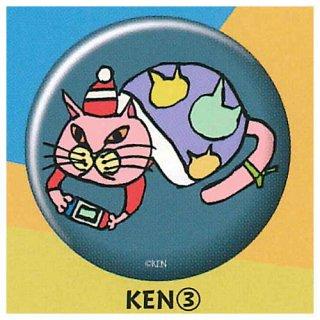 NEKO KEN 缶バッジ [3.KEN (3)]【ネコポス配送対応】【C】