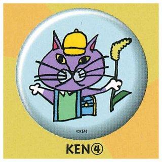 NEKO KEN 缶バッジ [4.KEN (4)]【ネコポス配送対応】【C】