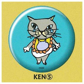 NEKO KEN 缶バッジ [5.KEN (5)]【ネコポス配送対応】【C】