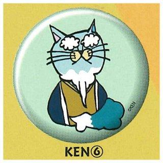 NEKO KEN 缶バッジ [6.KEN (6)]【ネコポス配送対応】【C】