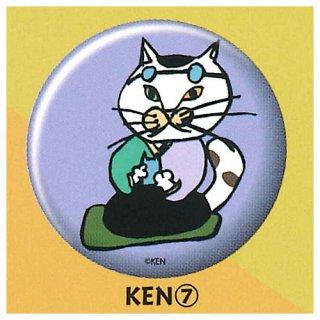 NEKO KEN 缶バッジ [7.KEN (7)]【ネコポス配送対応】【C】