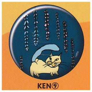 NEKO KEN 缶バッジ [9.KEN (9)]【ネコポス配送対応】【C】