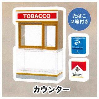 たばこ屋・新聞屋マスコット [3.カウンター]【ネコポス配送対応】【C】