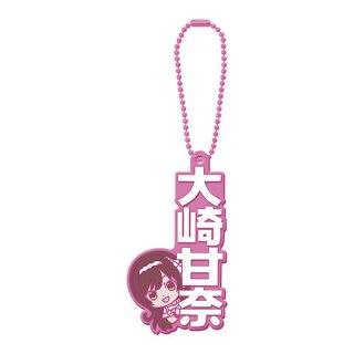 アイドルマスターシャイニーカラーズ カプセルラバーマスコット Name Collection! 02 [1.大崎甘奈]【ネコポス配送対応】【C】
