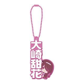 アイドルマスターシャイニーカラーズ カプセルラバーマスコット Name Collection! 02 [2.大崎甜花]【ネコポス配送対応】【C】
