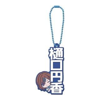 アイドルマスターシャイニーカラーズ カプセルラバーマスコット Name Collection! 02 [8.樋口円香]【ネコポス配送対応】【C】