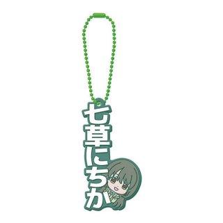 アイドルマスターシャイニーカラーズ カプセルラバーマスコット Name Collection! 02 [11.七草にちか]【ネコポス配送対応】【C】