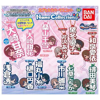 【全部揃ってます!!】アイドルマスターシャイニーカラーズ カプセルラバーマスコット Name Collection! 02 [全12種セット(フルコンプ)]【ネコポス配送対応】【C】