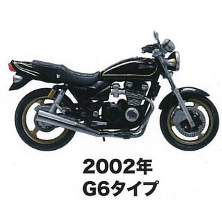 MONO 1/24スケール ヴィンテージバイクシリーズ Kawasaki ZEPHYR Kai   Vol.2 [2.2002年G6タイプ エボニー]【ネコポス配送対応】【C】