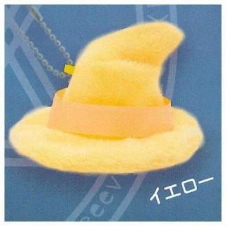 魔法の帽子 マスコット [2.イエロー]【ネコポス配送対応】【C】