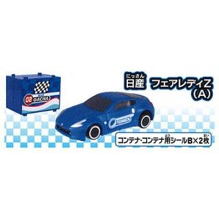 カプセルトミカDX16 レーシングコンボイトレーラー! [3.日産 フェアレディZ (A)]【 ネコポス不可 】【C】