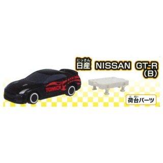 カプセルトミカDX16 レーシングコンボイトレーラー! [6.日産 NISSAN GT-R (B)]【ネコポス配送対応】 【C】