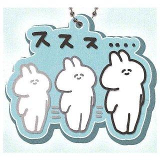 口の悪いうさちゃん ラバーマスコット [4.ススス]【ネコポス配送対応】【C】