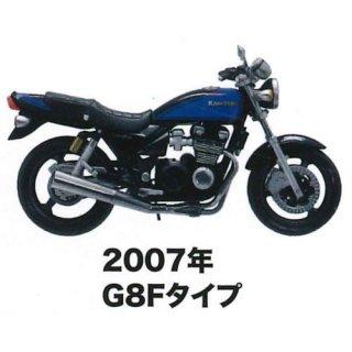 MONO 1/24スケール ヴィンテージバイクシリーズKawasaki ZEPHYR Kai Vol.2 [4.2007年G8Fタイプ エボニー/キャンディプラズマブルー]【ネコポス配送対応】【C】