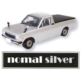 1/64 日産サニートラックGB122コレクション2 [1.ノーマル シルバー]【ネコポス配送対応】【C】
