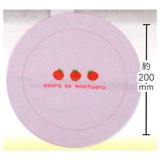 朝食のぬいぐるみ [5.お皿(ミニタオル)]【ネコポス配送対応】【C】