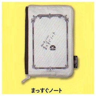 ツバメノート ポーチコレクション [5.まっすぐノート]【ネコポス配送対応】【C】