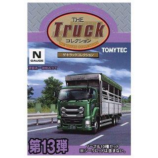 【送料無料】ザ・トラックコレクション 第13弾 [ノーマル10種セット(※シークレットは含みません。)]【 ネコポス不可 】