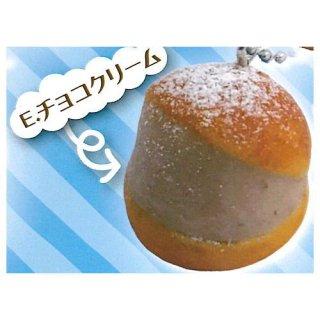 マリトッツォ ボールチェーン [5.チョコクリーム]【ネコポス配送対応】【C】