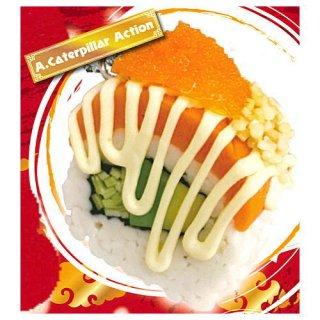 欧米人が考えた寿司BC [1.Caterpillar Action]【ネコポス配送対応】【C】