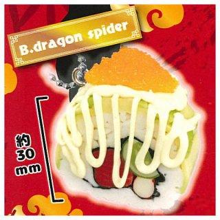 欧米人が考えた寿司BC [2.dragon spider]【ネコポス配送対応】【C】