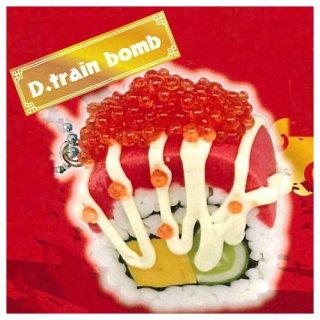 欧米人が考えた寿司BC [4.train bomb]【ネコポス配送対応】【C】