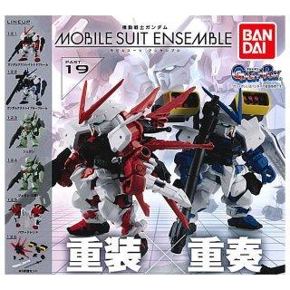 【全部揃ってます!!】機動戦士ガンダム MOBILE SUIT ENSEMBLE 19 [全6種セット(フルコンプ)]【 ネコポス不可 】