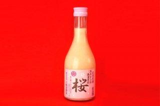 甘酒(桜)