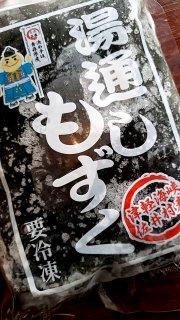 高級品「天然岩もずく」青森県 津軽海峡 佐井村産 500g3パック※冷凍品 送料込