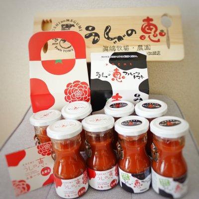 「うしの恵み フルーツトマトジュース」  8本 食の宝庫 高知よりギフトにもおすすめ!送料込 限定10セット