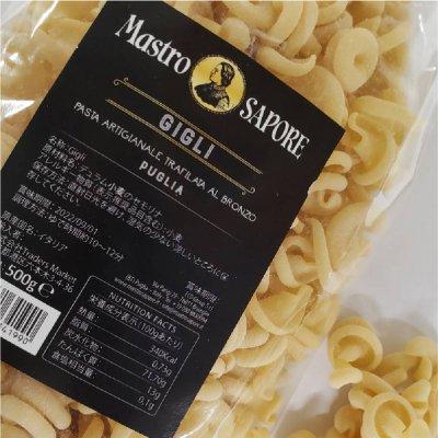 渡邉明が選んだショートパスタ マストロサポーレ ジリ 500g×2 送料込