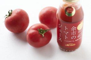 余市のトマトジュース