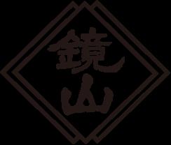オンラインショップ|「鏡山」小江戸川越が誇る幻の銘酒|小江戸鏡山酒造株式会社